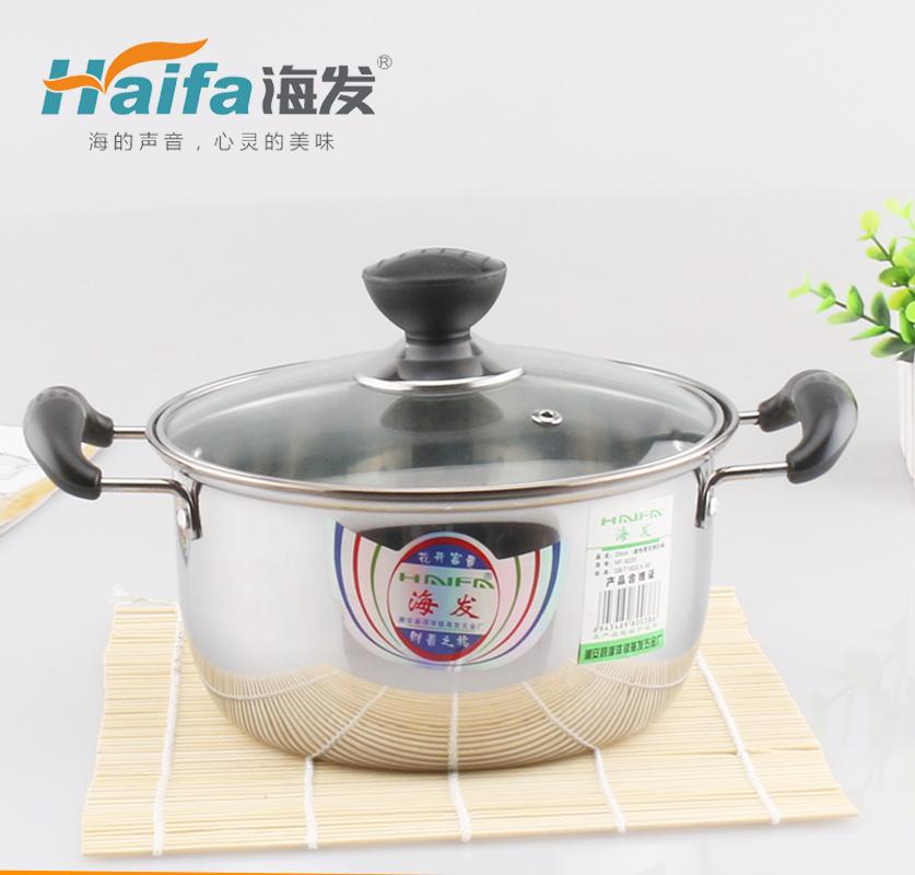 1厘特厚B型双柄奶锅(白色玻璃盖普通盒装)