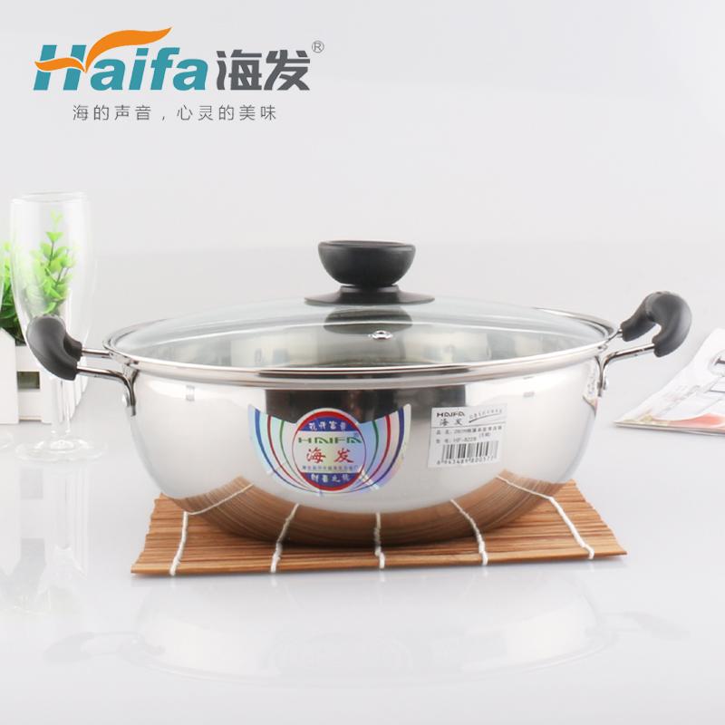 特厚清汤锅(单底)