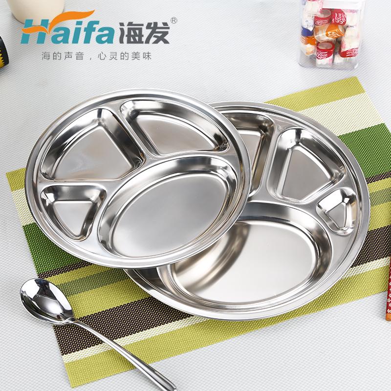 大圆快餐盘(4-7格)