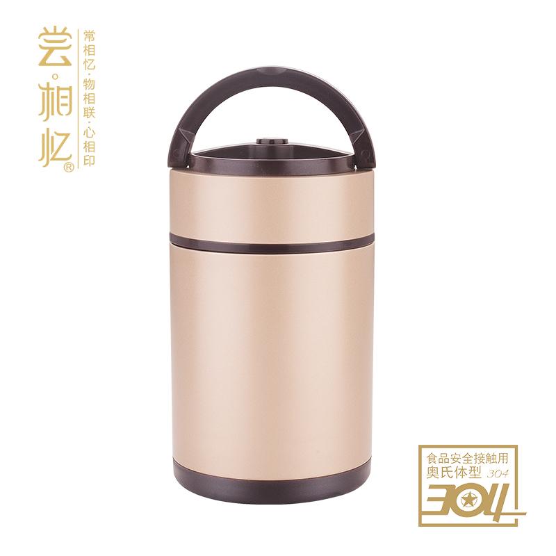 尝相忆304#真空焖烧锅(香槟金)